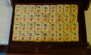 5. The Character Tiles